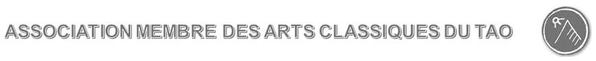 Logo ACT ARDECHE TAO